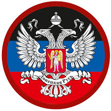 Welcome to the Donetsk People's Republic!