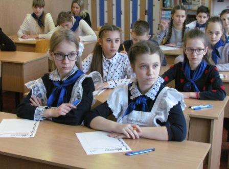 Донецкий диктант- 2019