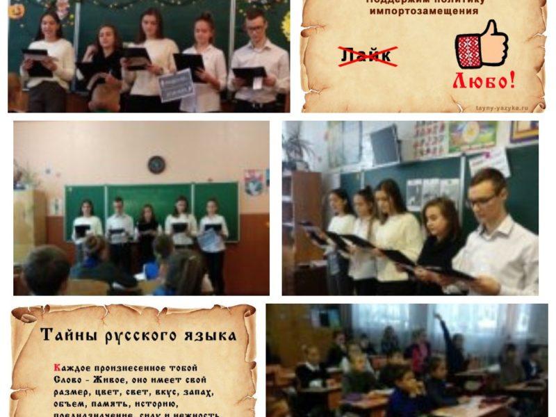 Говорить по- русски модно