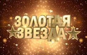 Поздравляем Алину Валерьевну