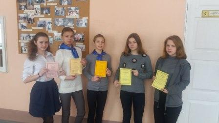 Итоги проведения Недели русского языка и литературы