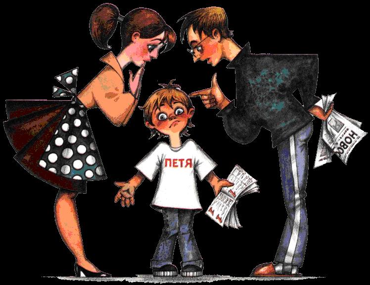Родителям первоклассников