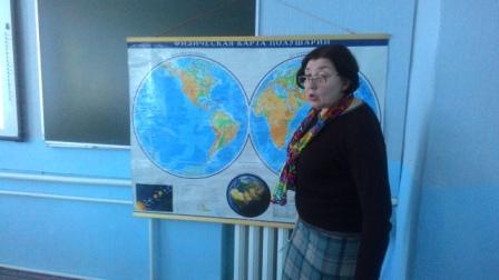 Третий день Недели химии, географии, биологии