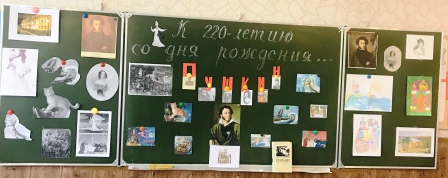 «Пушкинская Гостиная»