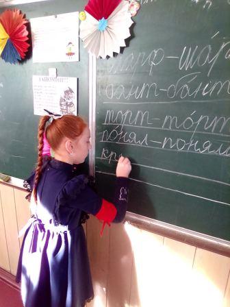 Неделя Чистой речи для учащихся начальных классов