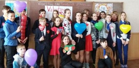 St. Valentine's Day is in the Air