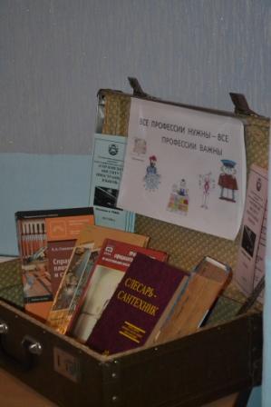 Cеминар библиотекарей