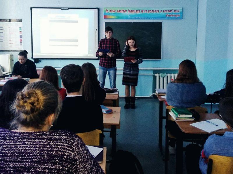 Профориентационная лекция  сотрудниками и студентами ГПОУ «Горловский многопрофильный техникум 37»