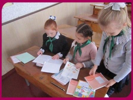 Конкурс на лучшую тетрадь по русскому языку в начальной школе