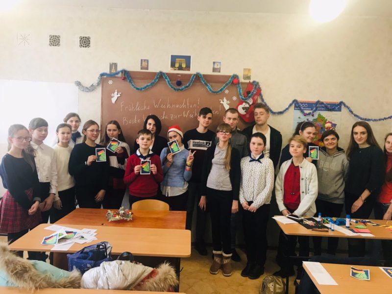 Клуб любителей немецкого языка