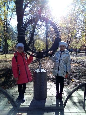 Экскурсия в Донецк